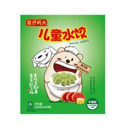 湾仔码头 儿童水饺 黑毛猪甜玉米口味 300g (30只) *16件