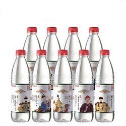 农夫山泉 饮用天然水 故宫瓶 550ml*28瓶