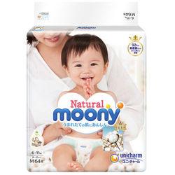 Moony 尤妮佳皇家系列 婴儿纸尿裤 M64片 *4件