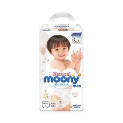 moony 尤妮佳 皇家系列 婴儿拉拉裤 L44片 *2件