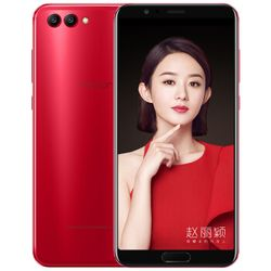 HUAWEI 华为 荣耀 V10 尊享版 全网通智能手机 6GB+128GB 魅丽红