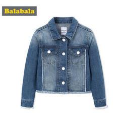 Balabala 巴拉巴拉 女童牛仔外套 *3件