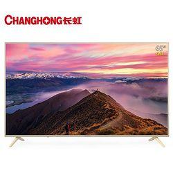 CHANGHONG 长虹 65D2P 65英寸 4K液晶电视