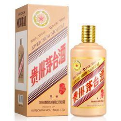 茅台 生肖纪念 丙申猴年 酱香型白酒 53度 500ml