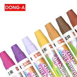 DONG-A 东亚 油画棒画笔 12色