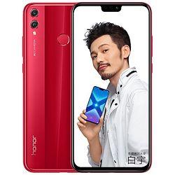 Honor 荣耀 8X 智能手机 魅焰红 6GB 64GB