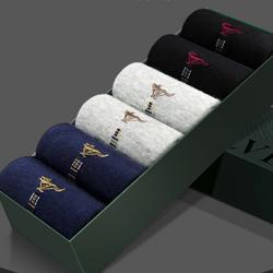 SEPTWOLVES 七匹狼 男士薄款棉袜 6双装 *3件