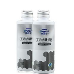 优洁士 不锈钢除锈剂 190g 2瓶装