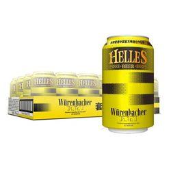Würenbacher 瓦伦丁 荷拉斯 啤酒 330ml*24听 *3件