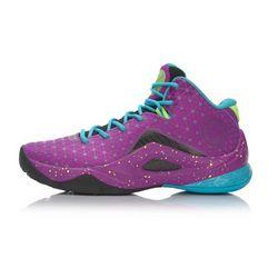 LI-NING 李宁 韦德之道4代 ABAM011 男子篮球鞋