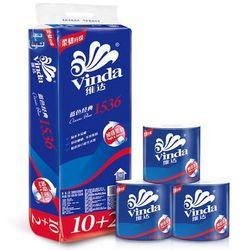 Vinda 维达 蓝色经典 有芯卷纸 3层128g*12卷