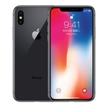 超值价:Apple iPhone X 64GB