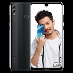 HUAWEI 华为 荣耀8X Max 智能手机 4GB+64GB 骁龙660版