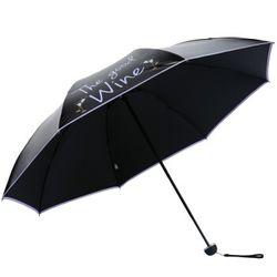 天堂伞 黑丝亮胶三折晴雨伞 紫色 +凑单品