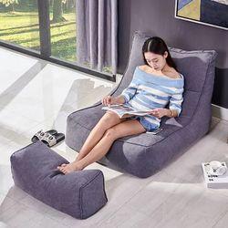 一米色彩 懒人沙发躺椅 浅灰色 单人位+脚踏