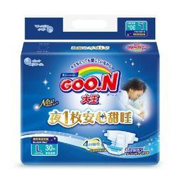 GOO.N 大王 甜睡系列 环贴式婴儿纸尿裤 L30片 *8件