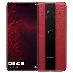HUAWEI 华为 Mate 20 RS 保时捷设计 智能手机 8GB 512GB