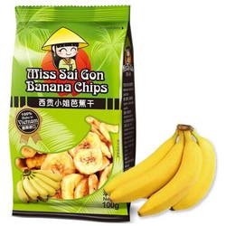 西贡小姐 进口芭蕉干100g *2件