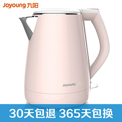 Joyoung 九阳 K15-F626 电热水壶 粉色 1.5L