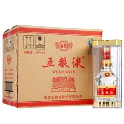 五粮液 68度 浓香型白酒 500ml*6瓶