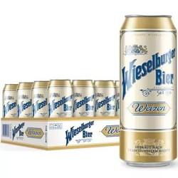 WIESELBURGER 威瑟尔堡 小麦白啤酒 500ml*24听