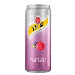 怡泉 Schweppes 覆盆子味 气泡水 碳酸饮料 330ml*24罐