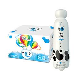 健力宝 妙泡牛奶味 苏打饮料(含气型)500ml*15瓶 *2件