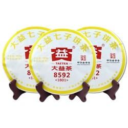 大益 经典系列 8592 普洱茶 357g *6件