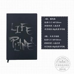 CHOGORI Life Planner系列 皮面生活笔记本 黑色 套装