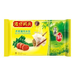 湾仔码头 芹菜猪肉水饺 720g  *11件