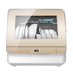 Haier 海尔 小海贝S版 EBW4711JU1 台式洗碗机