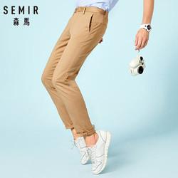 Semir 森马 13057271201 男士纯色小脚裤
