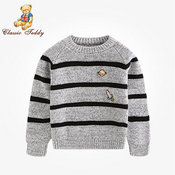 CLASSIC TEDDY 精典泰迪 儿童圆领毛衣  *2件