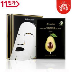JM solution 水滋养牛油果营养精油面膜 10片 *7件