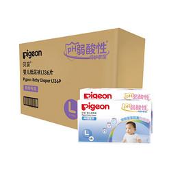 Pigeon 贝亲 弱酸性 婴儿纸尿裤 L136片 *2件