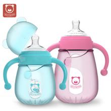 【需用券】婴儿防摔硅胶套玻璃奶瓶