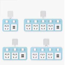 【需用券】智能插座转换器USB