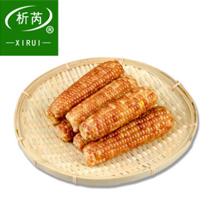 【需用券】紫糯玉米2400g10至11根