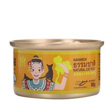 耐威克(Navarch)宠物罐头 泰国进口 猫湿粮 金枪鱼+小银鱼口味80g/罐