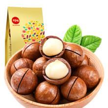 百草味 坚果零食干果 奶油味夏威夷果200g/袋(内含开果器)