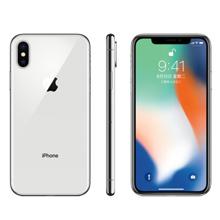 Apple iPhone X (A1865) 64GB 银色 移动联通电信4G手机