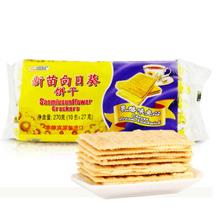 菲律宾进口 向日葵sunflower乳酪夹心薄饼270g
