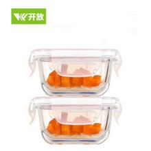 【需用券】微波炉2个玻璃饭盒