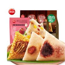 【需用券】思念蜜枣豆沙八宝猪肉粽11只912g