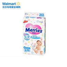 花王(Merries) 妙而舒婴儿纸尿裤(尿不湿) L54片/4包装