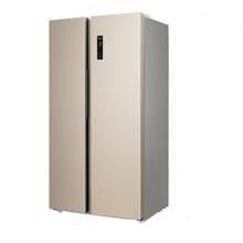 【苏宁818】美菱 563升对开门冰箱 0.1度变频 智能APP手机互联