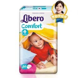 Libero 丽贝乐 婴儿纸尿裤 M84片 *2件