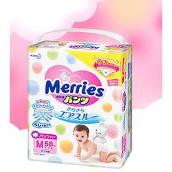 Merries 妙而舒 婴儿拉拉裤 M58片 *10件