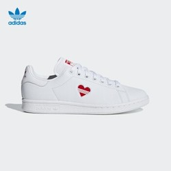 adidas 阿迪达斯 STAN SMITH 女款休闲运动鞋