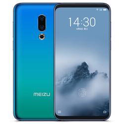 MEIZU 魅族 16th 全网通智能手机 6GB+128GB